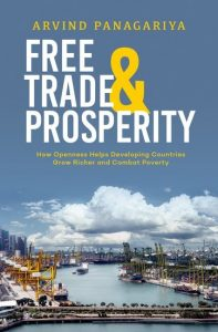 Free Trade & Prosperity by Arvind Panagariya