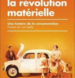 A Compendium on Consumption
