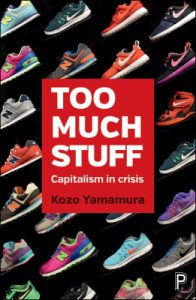 'Too Much Stuff' by Kozo Yamamura
